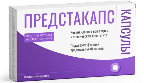 Препарат Предстакапс